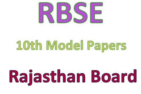 BSER 10th Model Papers 2019