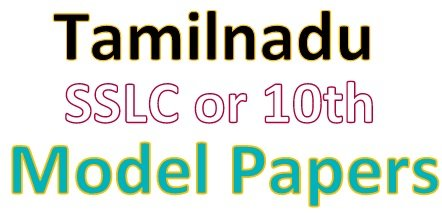 TN 10th Model Papers 2019