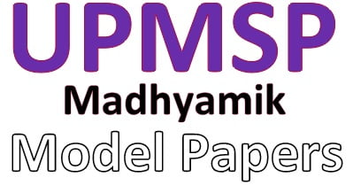 UP 10th Model Papers 2021