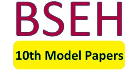 Haryana Board 10th Model Papers 2019