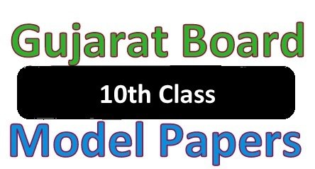 GSEB 10th Model Papers 2019