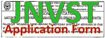 JNVST Application 2019