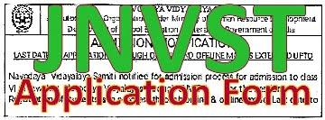 JNVST Application 2021