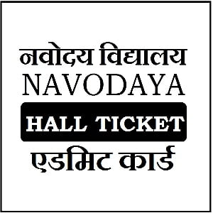 Navodaya Admit Card 2020