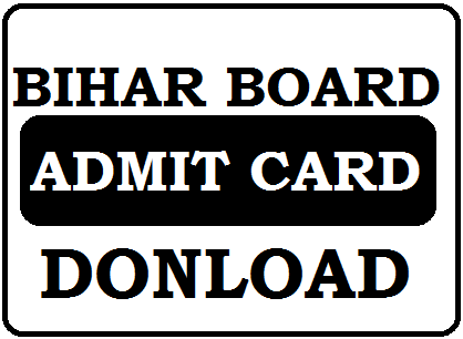 Bihar Board 10th Admit Card 2019