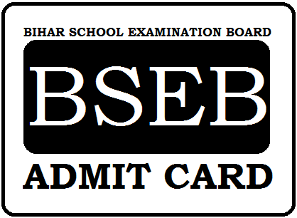 Bihar Board 12th Admit Card 2019