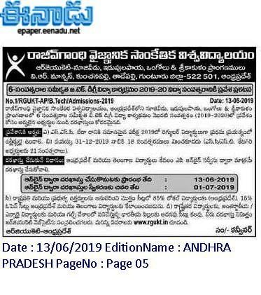 AP RGUKT IIIT Notification 2019 Online Application for