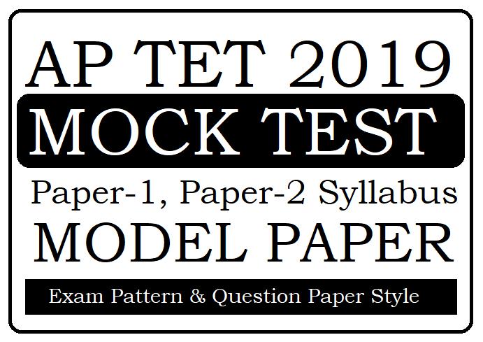 AP TET Model Paper 2019