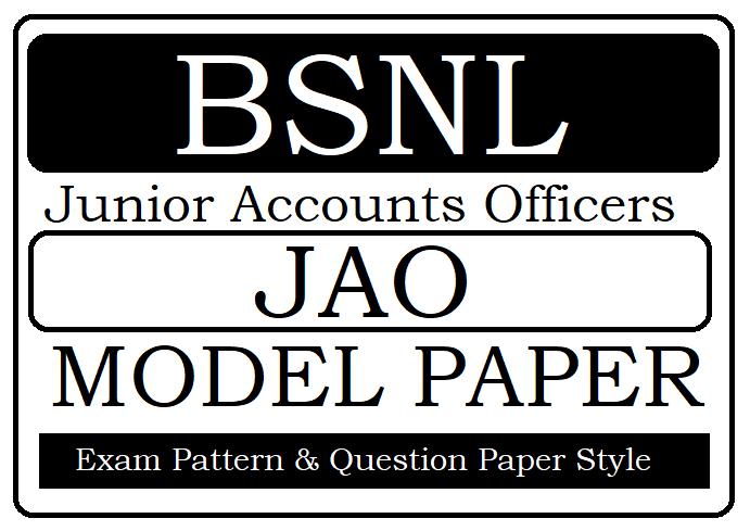 BSNL JAO Model Paper 2020