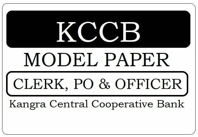 KCC Bank Model Papers 2020