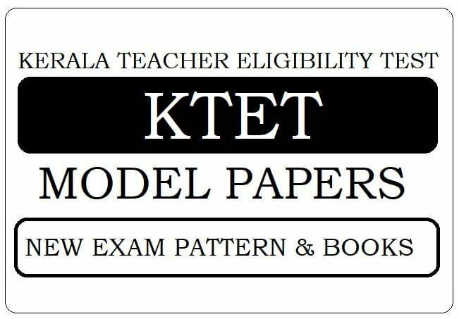 KTET Model Papers 2020