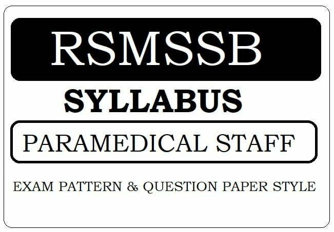 RSMSSB Paramedical Staff Syllabus 2020
