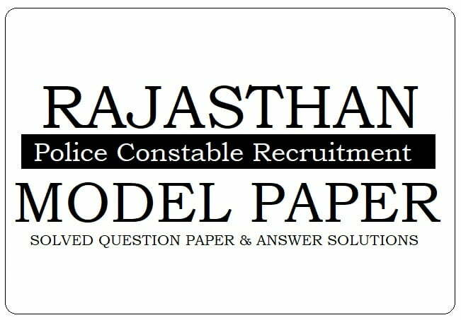 Rajasthan Police Constable Model Paper 2020