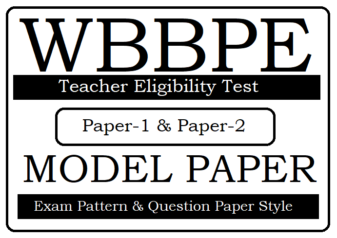 WB TET Model Paper 2020