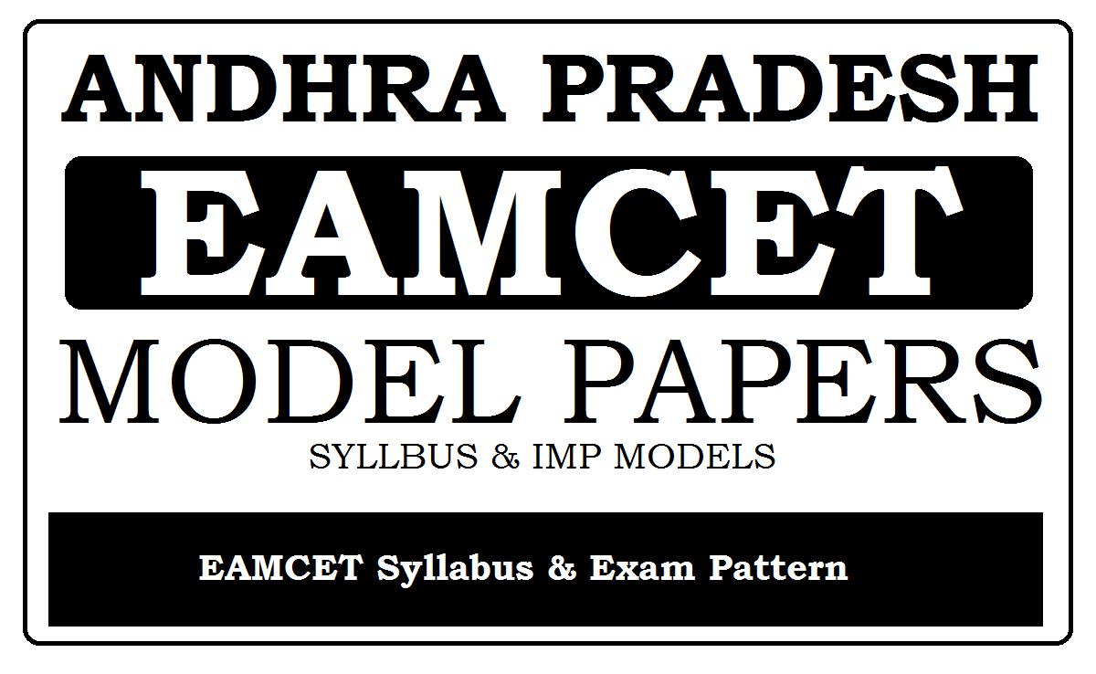AP EAMCET Model Papers 2020