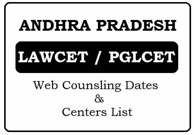 AP LAWCET Web Counseling 2020