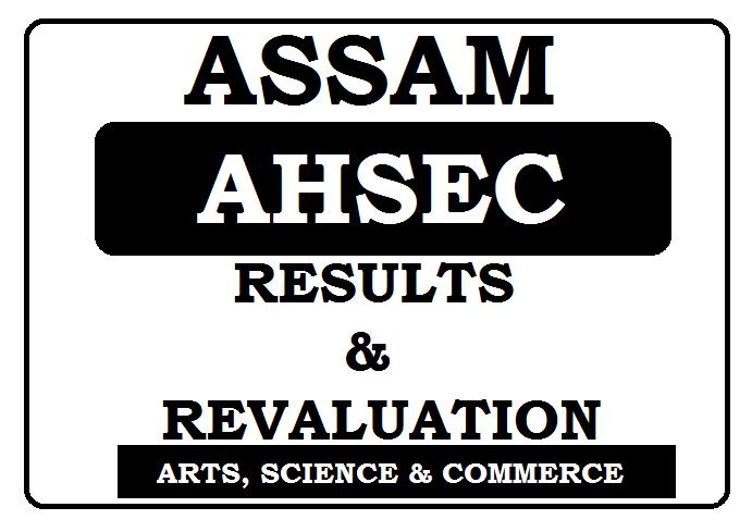 AHSEC HS Results re-evaluation forum 2021