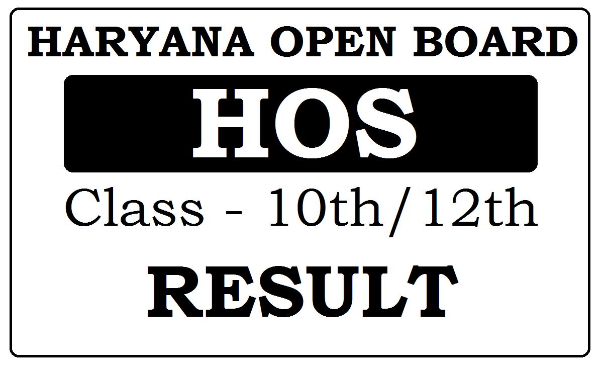 HOS Result 2021