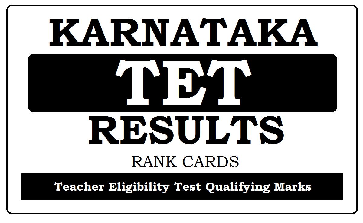 Kar TET Results 2021