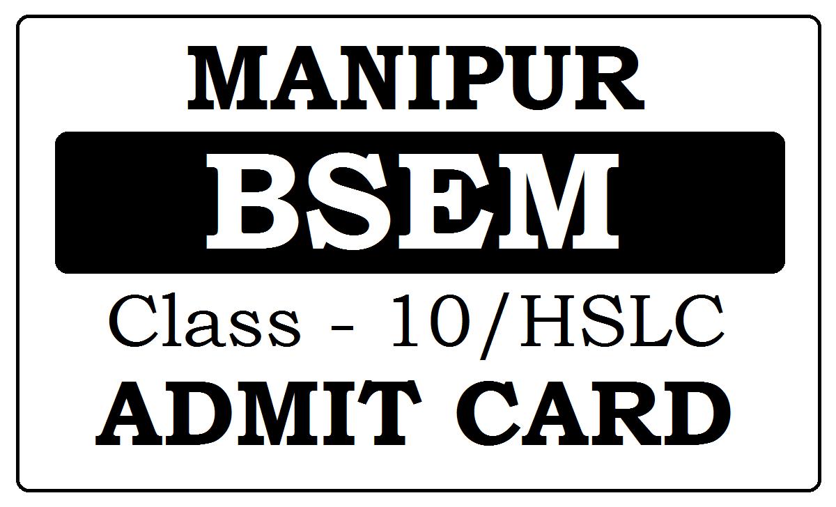BSEM HSLC Admit Card 2021