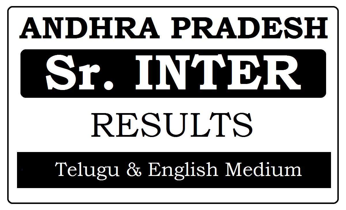 Manabadi AP Sr Inter Results 2020