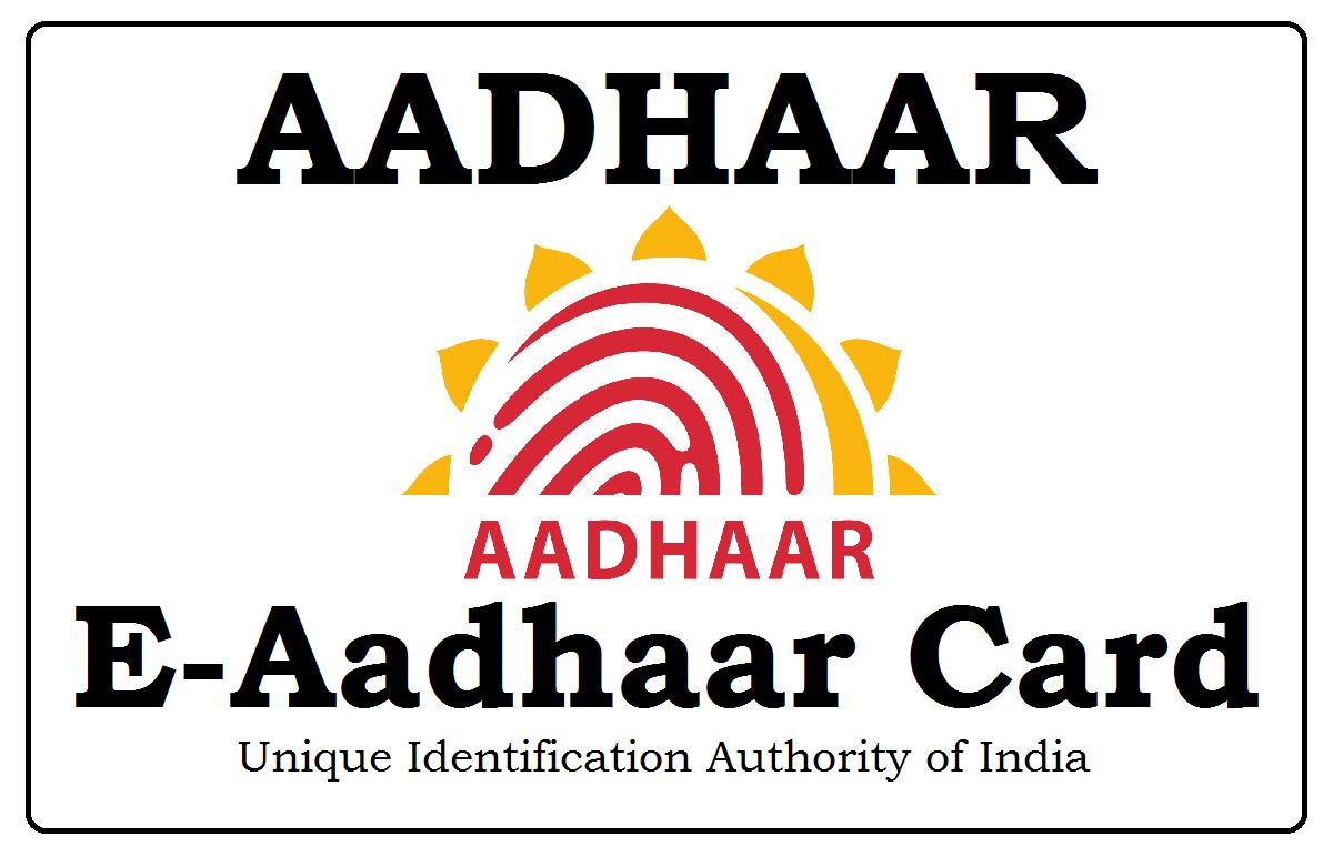 Aadhaar Card Download