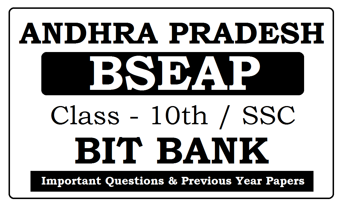 AP SSC Bit Bank 2021