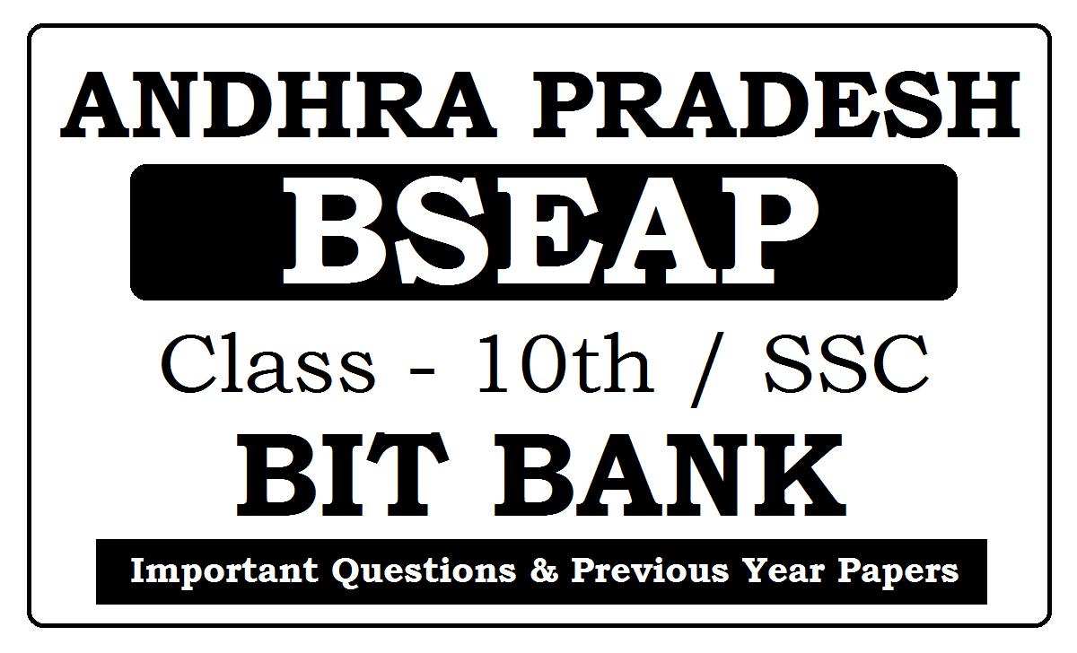 AP SSC Bit Bank 2021