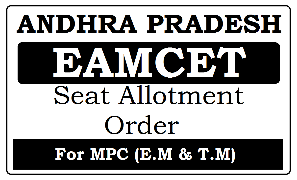 AP EAMCET 2021 Seat Allotment Order