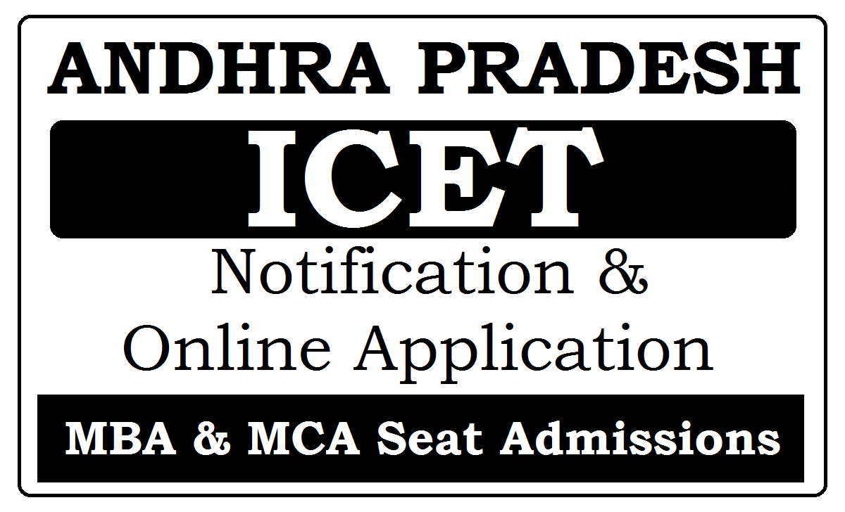 AP ICET Notification 2020 Online Application
