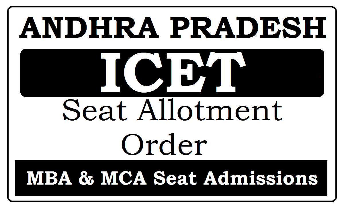 AP ICET Seat Allotment Order 2020