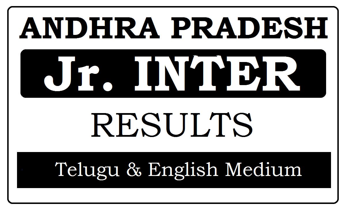 Manabadi AP Jr Inter Results 2022