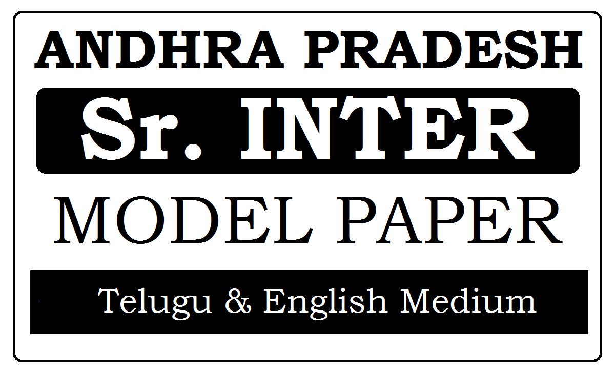 AP Inter 2nd year Model Papers 2020