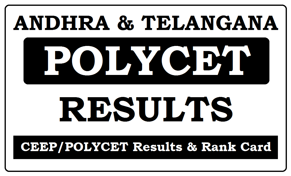 Manabadi POLYCET Results 2021