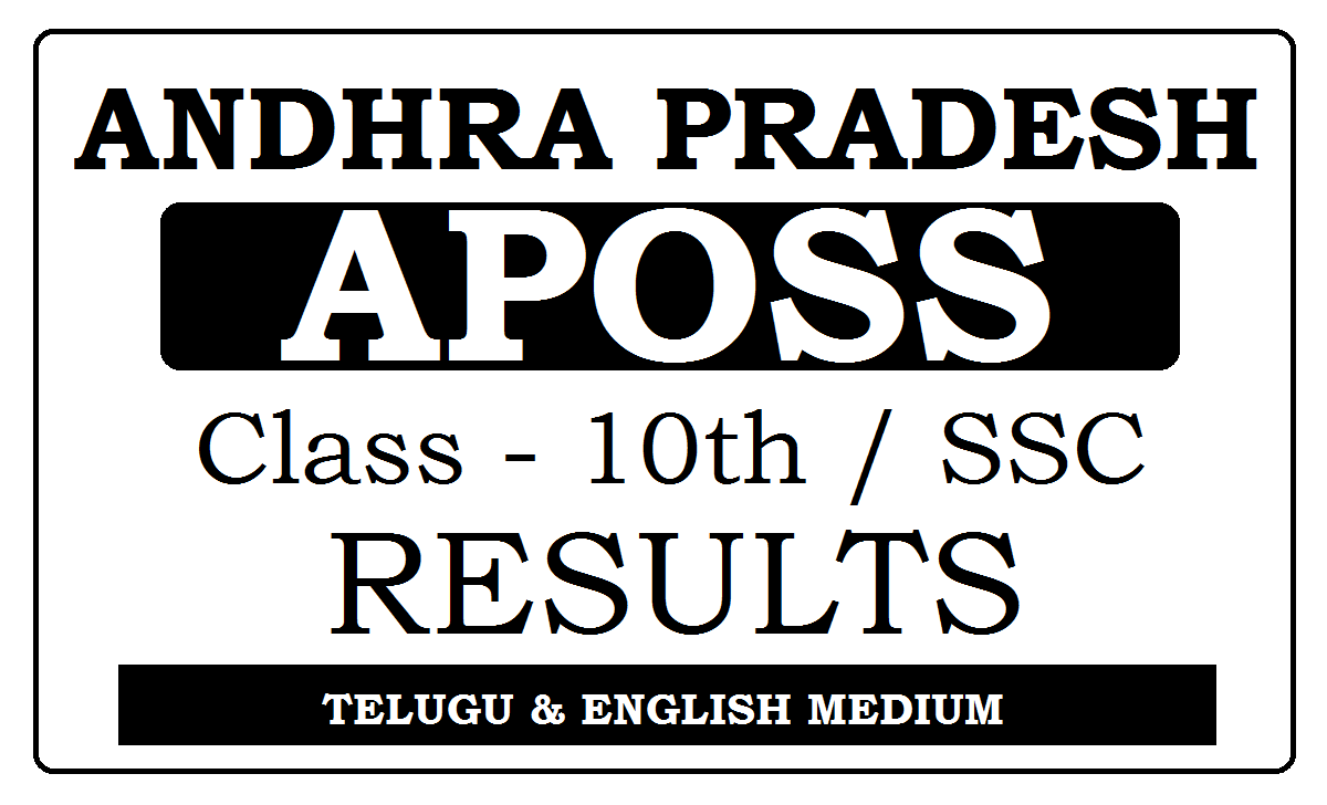 Manabadi AP Open 10th Results 2020