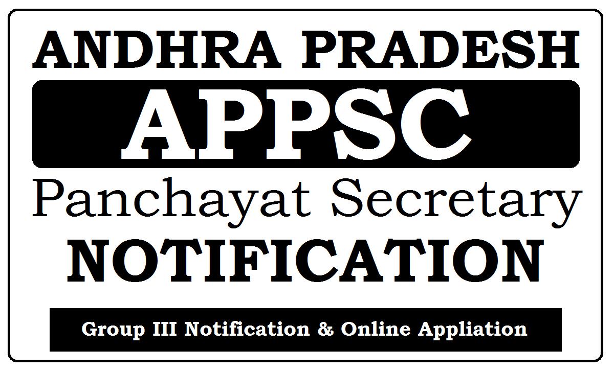 APPSC Panchayat Secretary Notification 2021