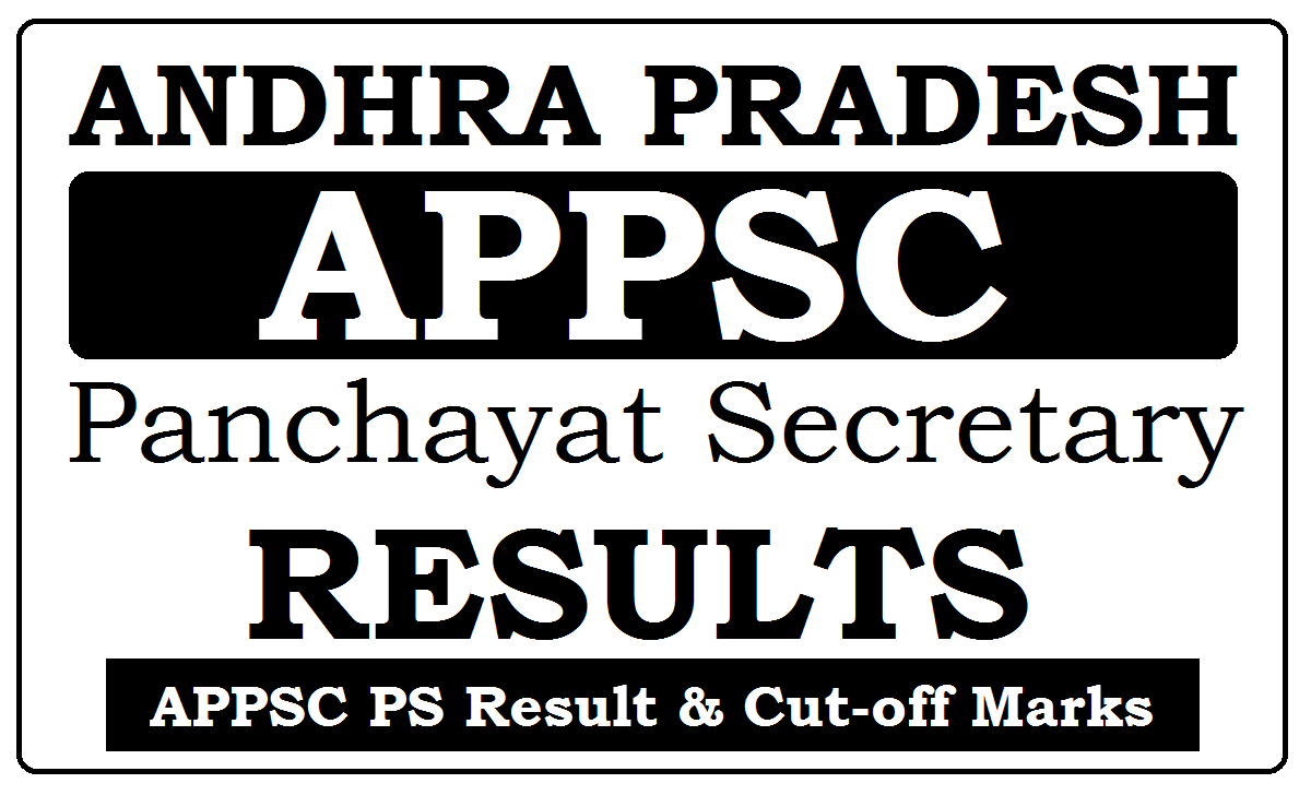 AP Panchayat Secretary (PS) Results 2020