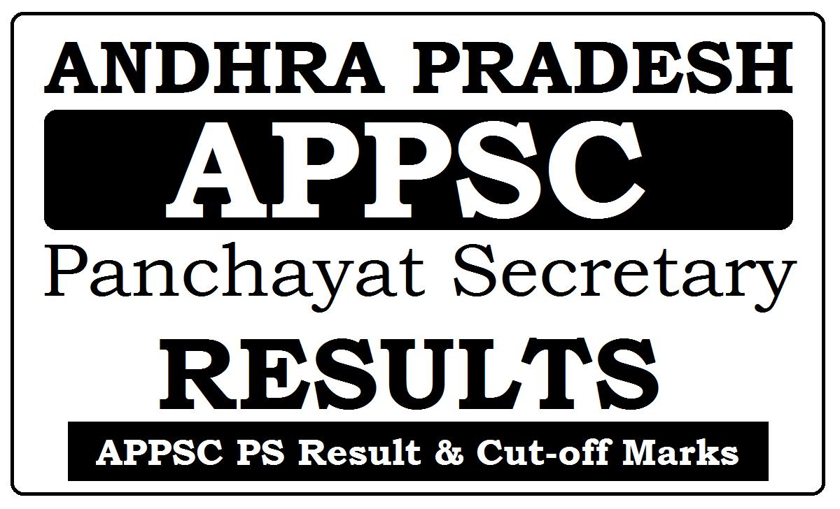 AP Panchayat Secretary (PS) Results 2021