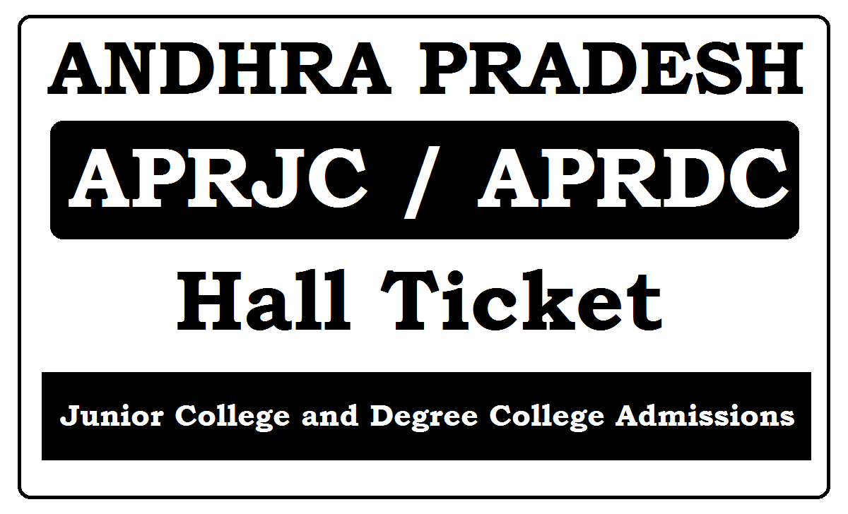 APRJC Hall Ticket 2021 APRDC Hall Ticket 2021