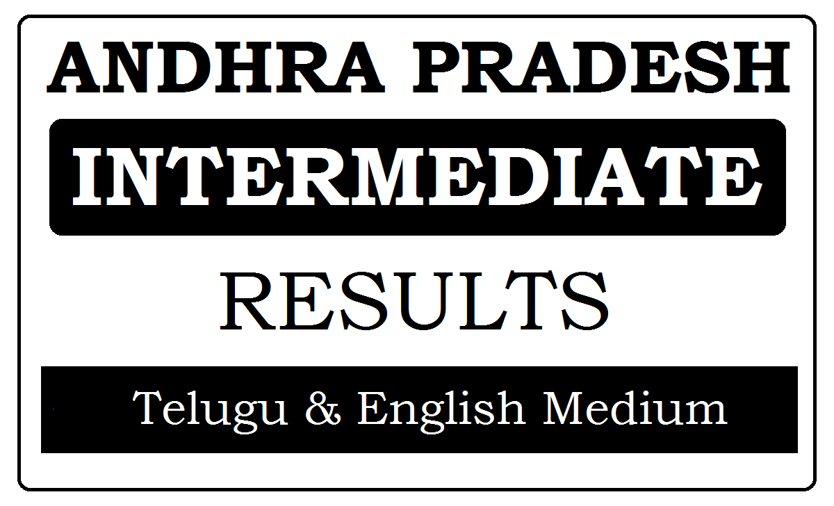 AP Sr Inter Results 2021