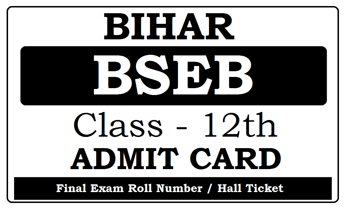 Bihar Board 12th Admit Card 2020
