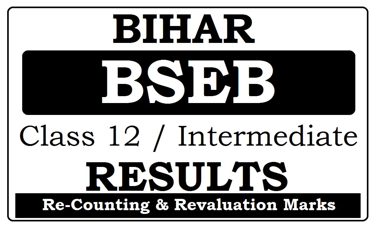 Bihar Intermediate Results 2021