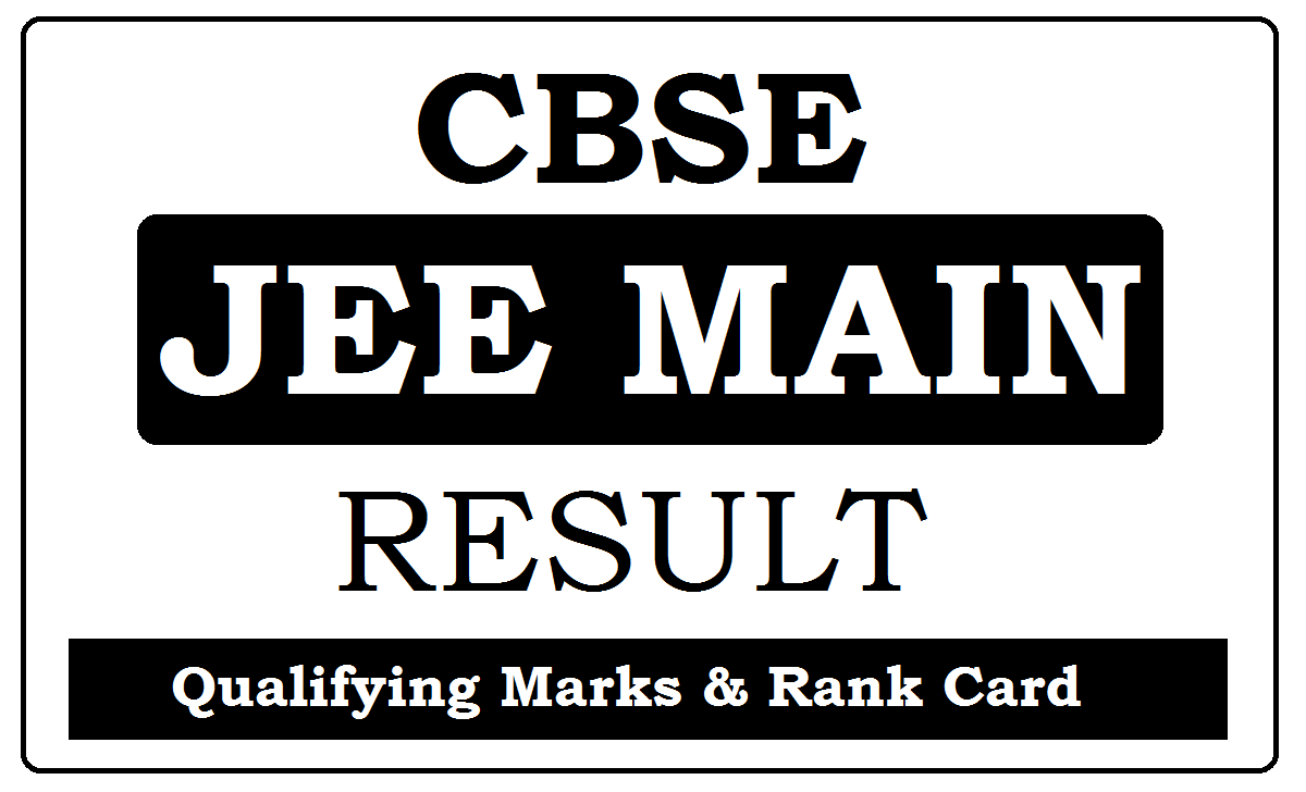JEE Mains Results 2020