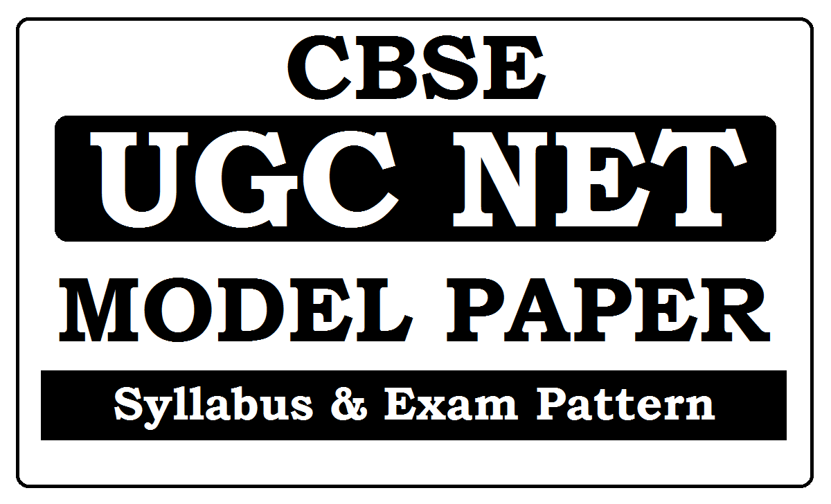 CBSE UGC NET Model Papers 2020