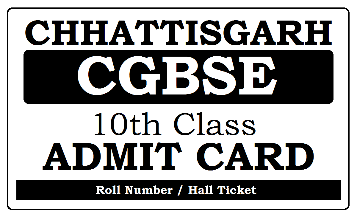 CG 10th Admit Card 2021