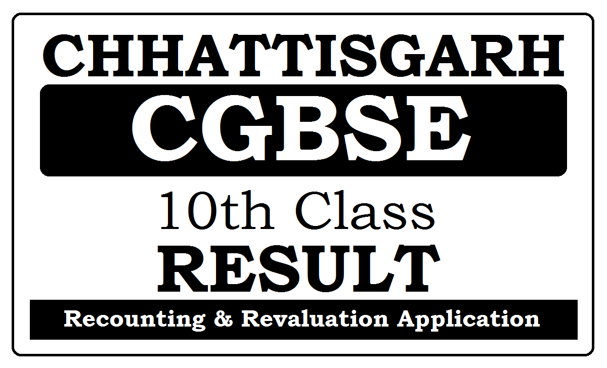 CG Board 10th Result Re Counting or Re Verification application forum 2021
