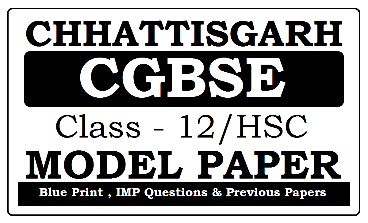 CG Board HSC Model Papers 2021
