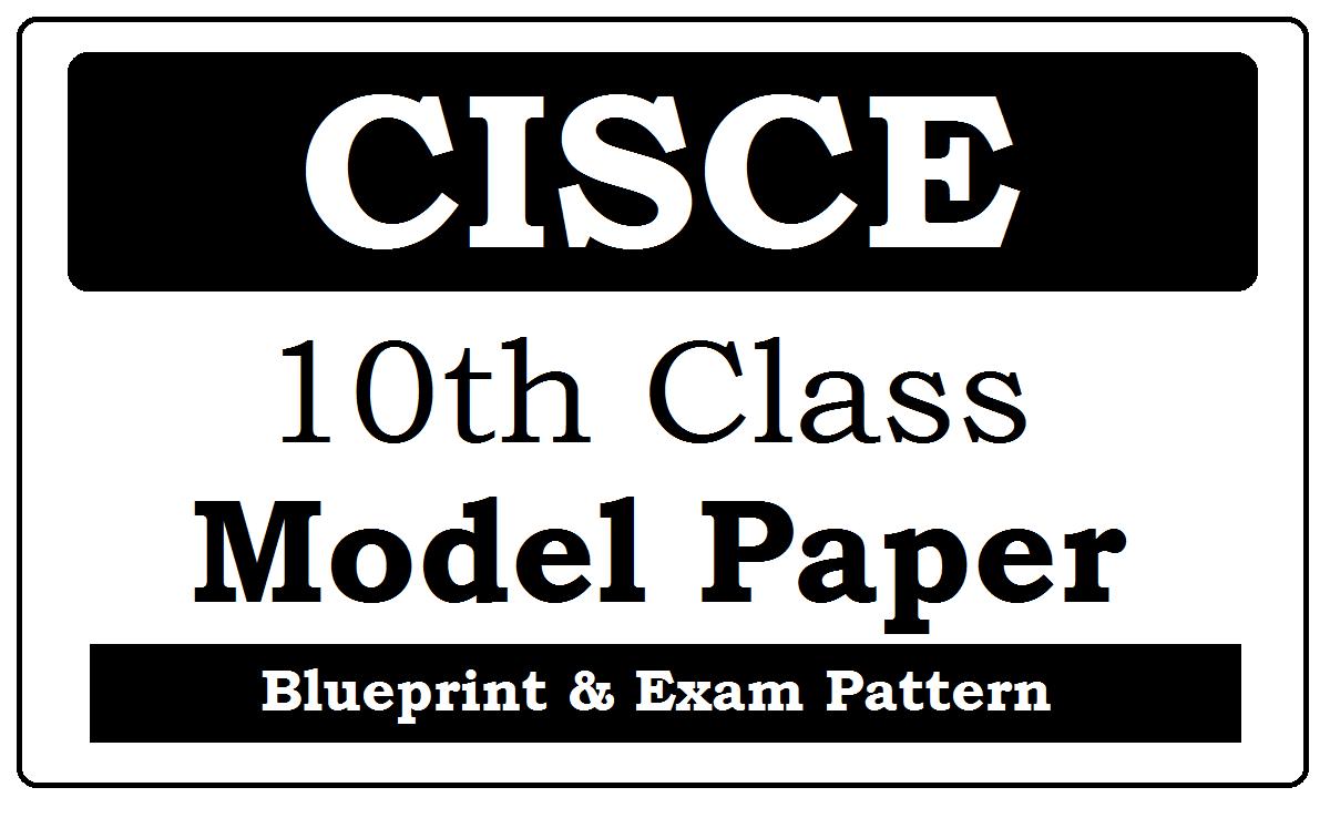 ICSE 10th Model Paper 2020