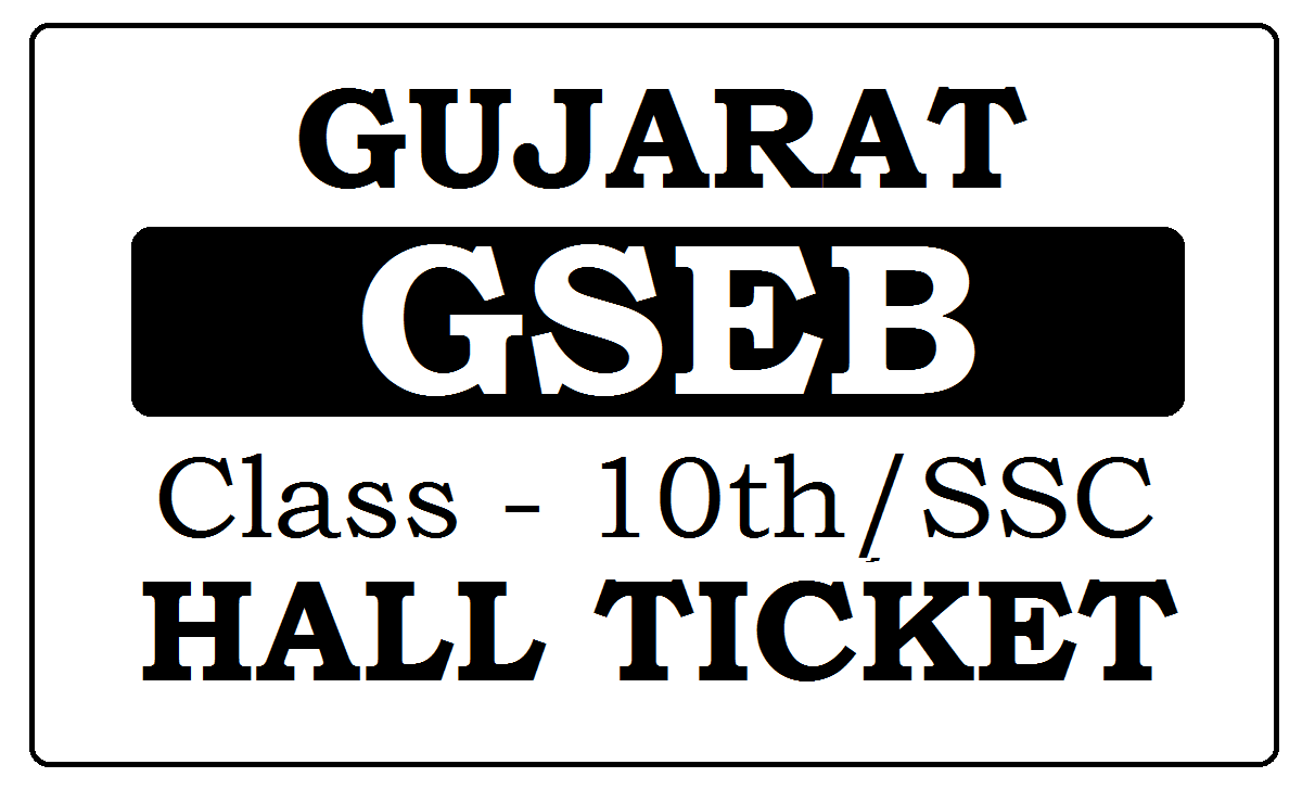Gujarat SSC Admit Card 2021