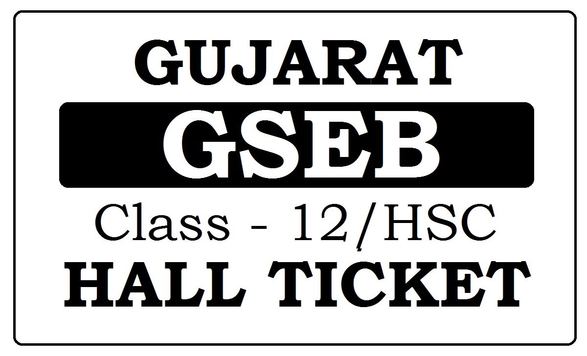 Gujarat 12th Hall Ticket 2020